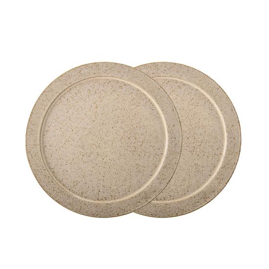 FYND - Lena Side Plate - Brown (Set of 2)